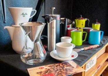 Geschenkideen Kaffee Roesterei
